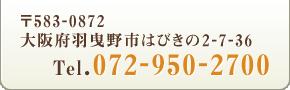 Tel072-950-2700